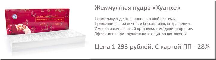 Виагра Продливает Половой Акт Москва